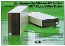 Nikken Electronics Co. Ltd.